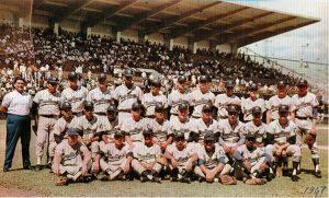 magallanes1967