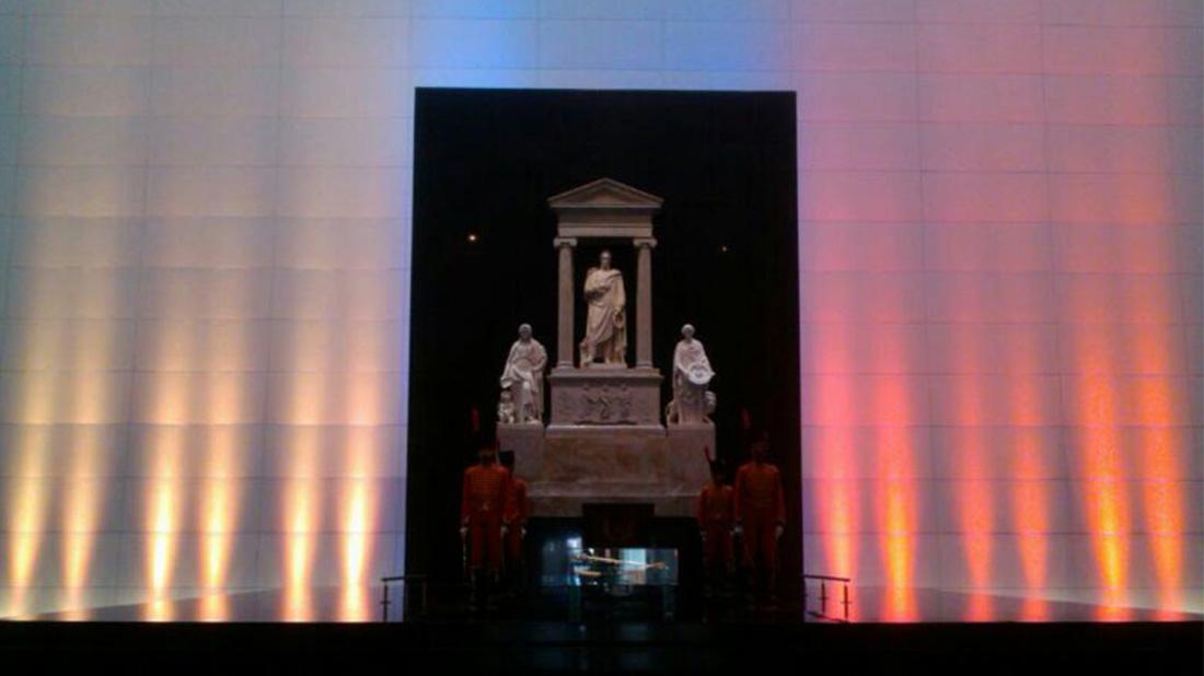 Panteón Nacional, memoria histórica de un país