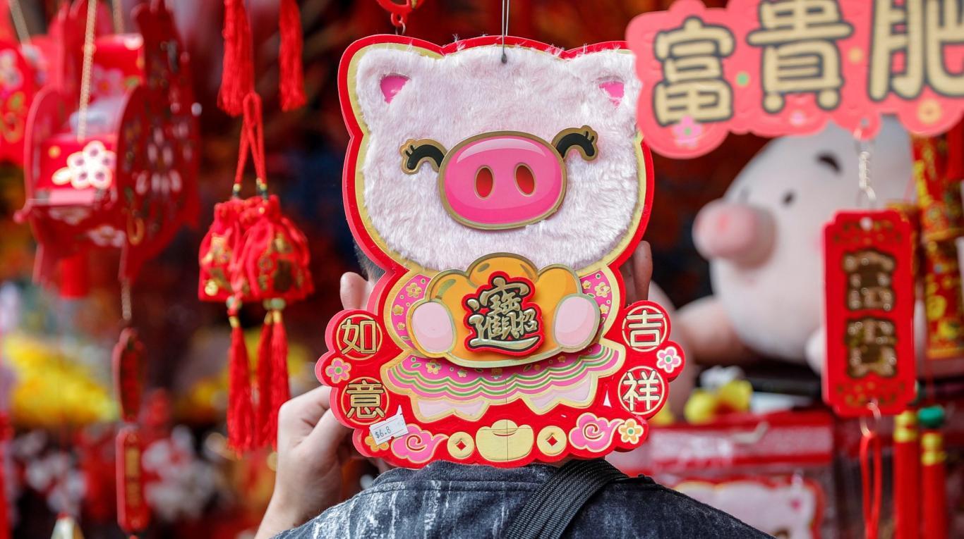 ¡Que el Año del Cerdo le traiga buena fortuna a Caracas!