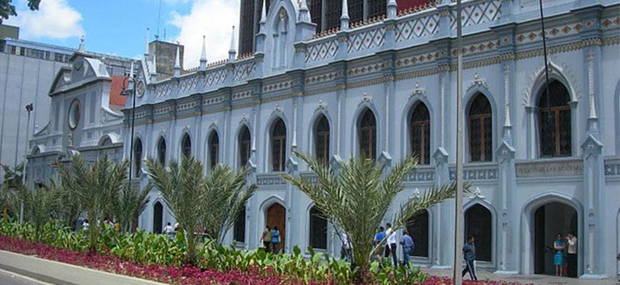 Monumentos Clásicos de Caracas: El Palacio de Las Academias
