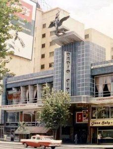 Cine Radio City, Caracas, años 60.